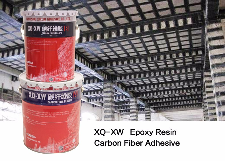 Xinchor XQ-XW epoxy bonding adhesive, epoxy resin concrete adhesive for carbon fiber.