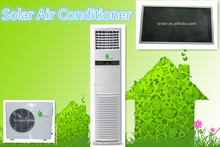2016 Manufacturer seling16000BTU Floor Standing Hybrid Solar Air Conditioner/TKFR-45LW