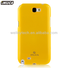 New ! Cool Tpu with glitter powder case for Samsung Note2 N7100 Cover
