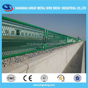China anping High quality pvc strip fence Convenient installation