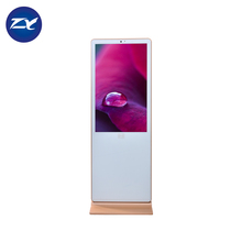 White 32 Inch Floor Standing Vertical Advertising Lcd Monitor