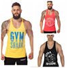 Mens Wear Vest Hot Sale Sportswear