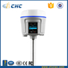 CHC i80 smart magellan gps maps and surveying instrument price