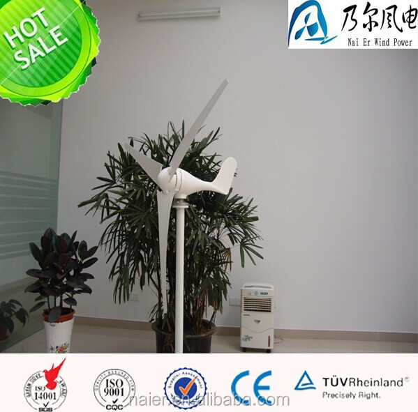 200watt 12/24volt small size wind turbine generator/windmill on sale