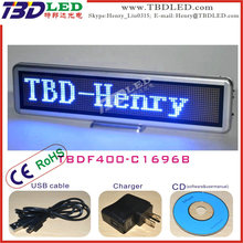C1696 blue led programmable sign | electronic scrolling moving message board