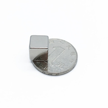 China ndfeb magnet manufacture powerful magnetic 10mm ndfeb magnet