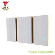 Good prices rotating acrylic slotted display panel with slatwall prongs mdf board 15mm 16mm