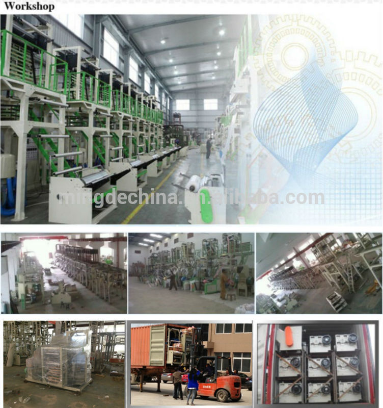 MD-45*2A color strip plastic extruder machine sale,extruder machine plastic