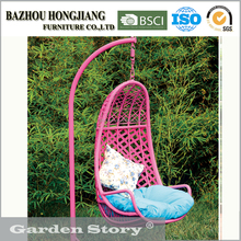 HJ-34#W jhula swing outdoor furniture royal garden patio furniture round rattan outdoor bed outdoor swing
