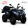 SP250-6L Chongqing high quality 250cc ATV