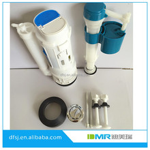 Dual Top Push Button Toilet Tank Fittings