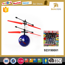 Excellent outdoor flying ball helicopter toys