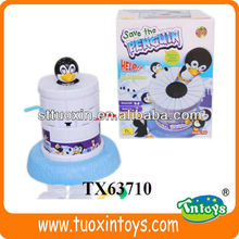 intelligent Chinese novel toy for children