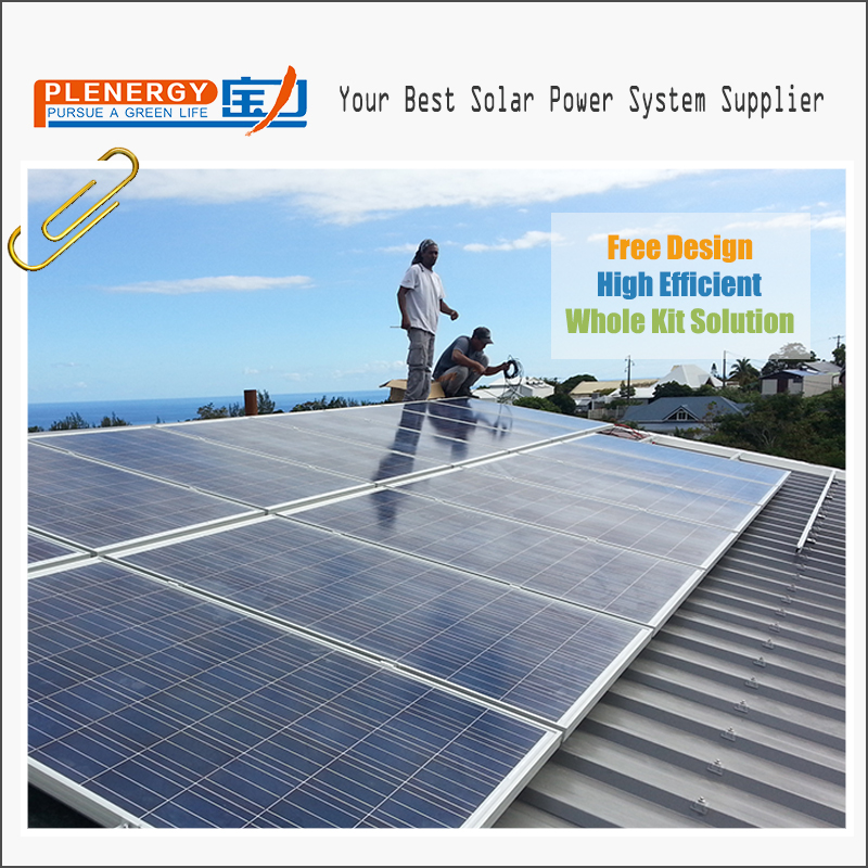 OEM 25years power guaranty 200kw solar panel system with professional solution