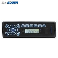 Suoer Car Music Player 24v Car Audio MP3 Player Car mp3