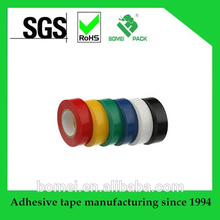 PVC Electrical Insulation Tape (kd-05)