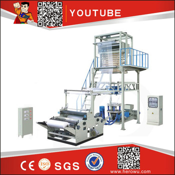 HERO BRAND pe carbon spiral pipe extruder machine