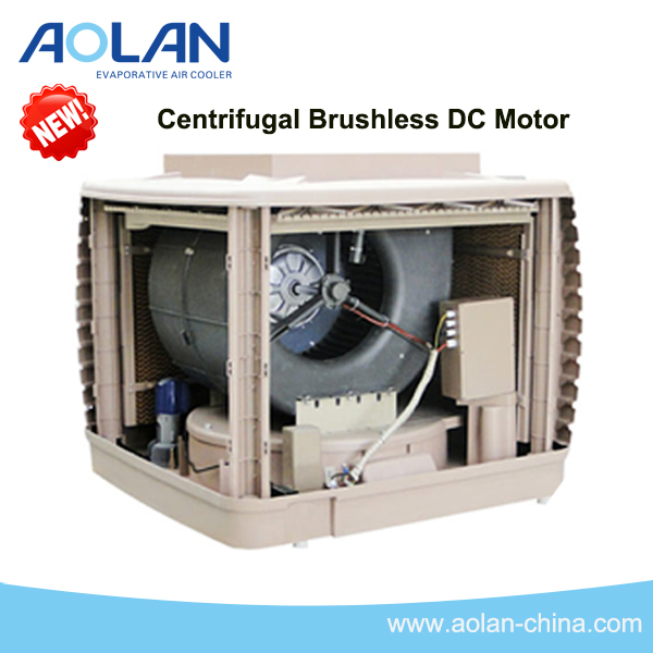 centrifugal brushless DC motor low power consumption air cooler