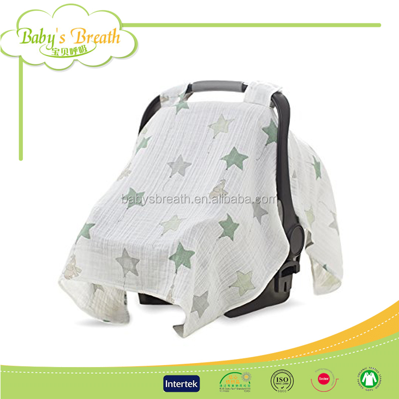 MSR014A wholesale good breathable muslin infant baby car seat cover