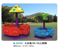 Kindergarten cartoon plastic mushrooms children indoor and outdoor large-scale toy