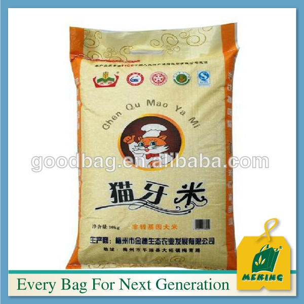 Cheap price for lamination BOPP white nature woven packaging bag for coal,flour,rice,corn,fruits,vegetables