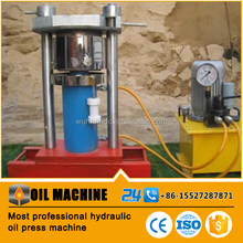 Automatic mustard oil machine / shea butter oil pressing machine/ coconut oil filter