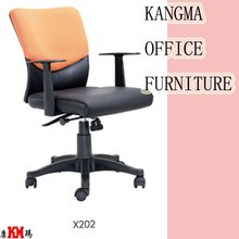 2012 good quality for modern office fabric chair KM- X-202
