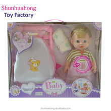 New product soft plastic real pee doll child with IC