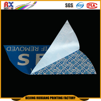 roll label self adhesive wholesale printed factory prices self adhesive paper