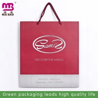 good for promotion custom led logo design paper packaging bag