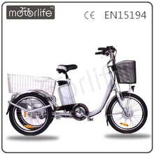 MOTORLIFE/OEM 3 Wheel Electric Bike Motorized /Electric Tricycle With Passenger Seat