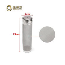 sintered stainless steel fine metal filter brewing filter disc