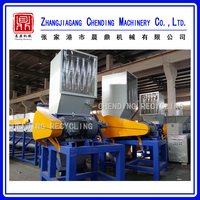 manufacture plastic pet bottle recycling machine