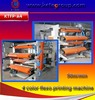 Durable Reasonable Structure High Speed Envelope Printing Machine