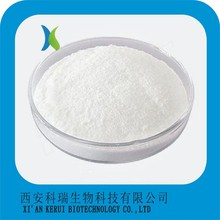 High Purity TETRAMETHYLURIC ACID CAS 2309-49-1 chemical products