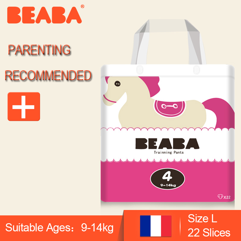Beaba Baby Training pants, Sleepy baby diaper, Baby diaper plastic pants