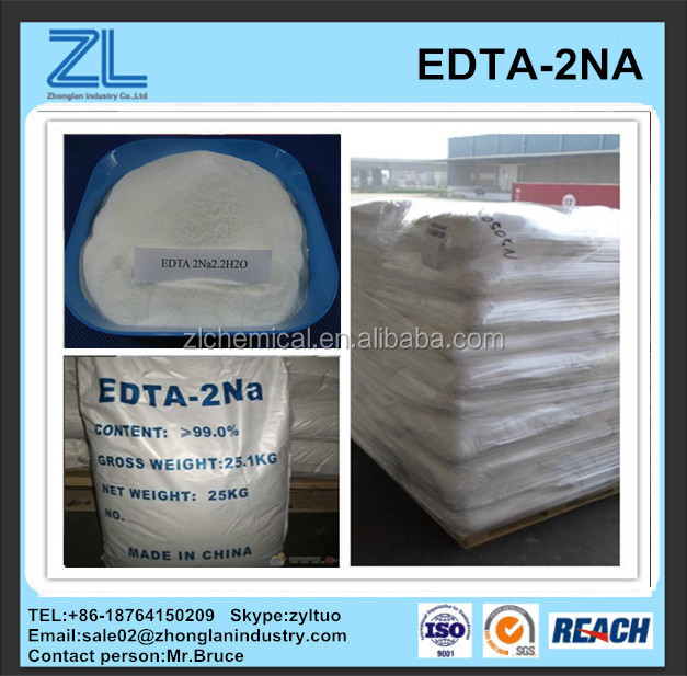 99.5% disodium edta suppliers