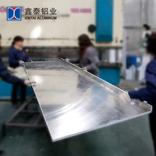 Primary aluminum sheet 1100 1060 1050 for composite panel outdoor construction