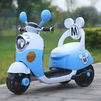 Electric china motorcycle children bikes motorcycle new child motorcycle sale