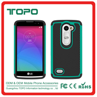 Multi function shockproof cell phone case manufacture For LG Tribute2 LS665