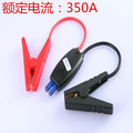 12V 350A Jump Starter cable with ec5 10awg cables