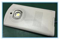 BEST PRICE/OUTDOOR/HIGHWAY YANTAI XUTAI 10W INTEGRATED SOLAR LED STREET LIGHT