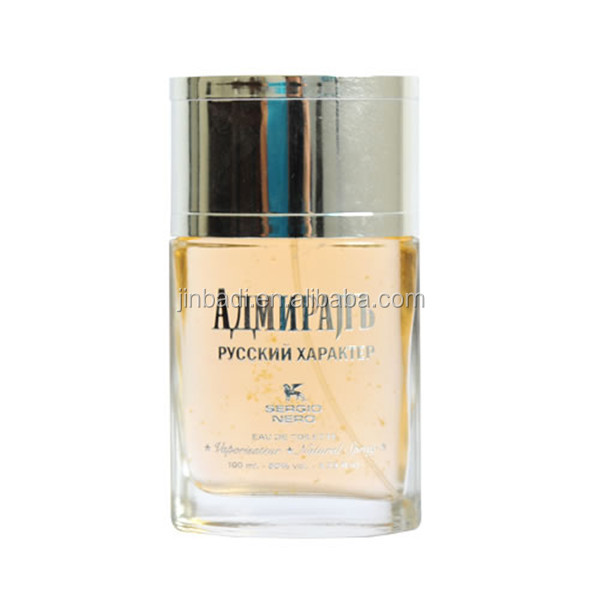 HOT SALE PERFUME MANUFACTURER PERFUME PRICES