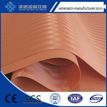 China Industrial polyester filter fabric for power plant