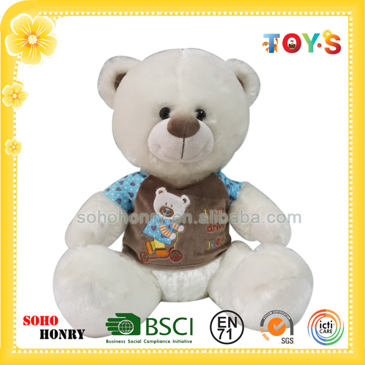 Buy First Teddy Bear Online Ted Bear for Sale