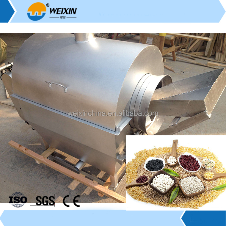 2016 electric automatic sunflower seeds roaster /chestnut roaster / nut roasting machine