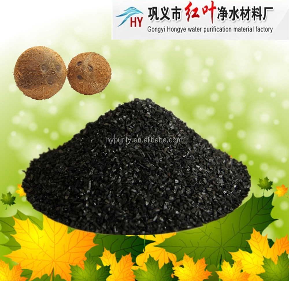 Factory supply high iodine value coconut charcoal price/uses of coconut shell charcoal