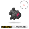 Discovery RDA 1X20 Airsoft Tactical Weapons Guns aimpoint Red Dot Sight Lens