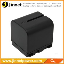 Replacement Battery BN-VF714U for JVC Camcorders