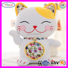 "F169 Lucky Cat 7.8"" Stuffed Plush Animal Toy Fortune Cat Doll Yellow Fortune Cat"